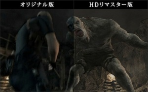 RE4 HD Comparison