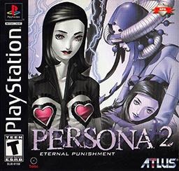 Persona 1 Скачать Торрент - фото 6