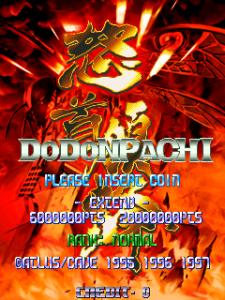 Dodonpachi_title