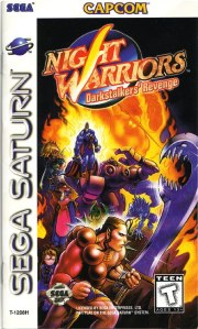 Night_Warriors_Saturn_Cover