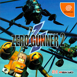 Zero_Gunner_2_Coverart