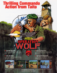 Operation_Wolf_poster
