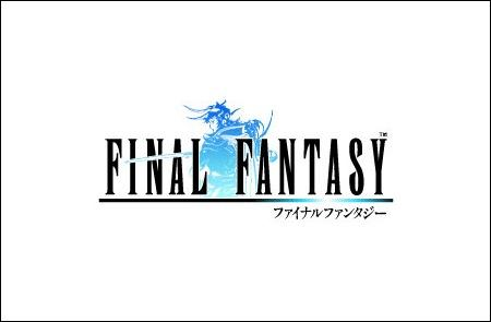 ff_logo_post