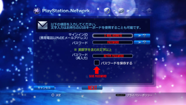 Next is e-mail and password.  Remember that e-mail must not be on another PSN in any region, password must be 8 characters, contain a number, and not have 3 of any one letter in a row.
