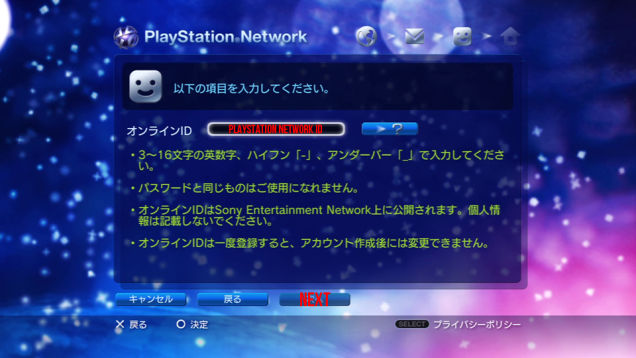 "Now select a PSN id.  I chose something easy to remember, my gamertag plus ""JPN"""
