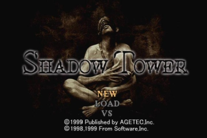 shad_tow