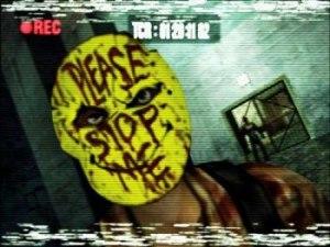 Manhunt cutscene