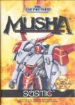 musha_box