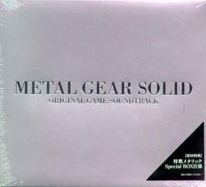 mgs_soundtrack