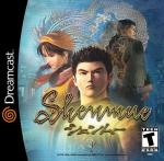 shenmue_box
