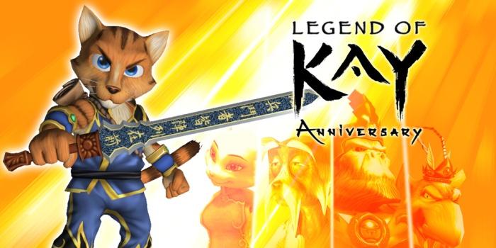legend_of_kay_ann_logo