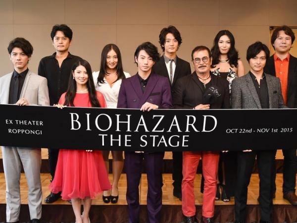 biohazard_thestage