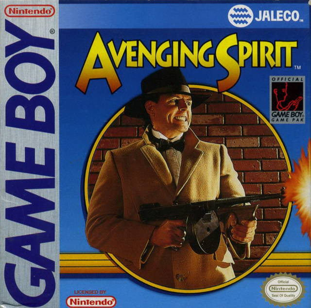 avenging_spirit_box