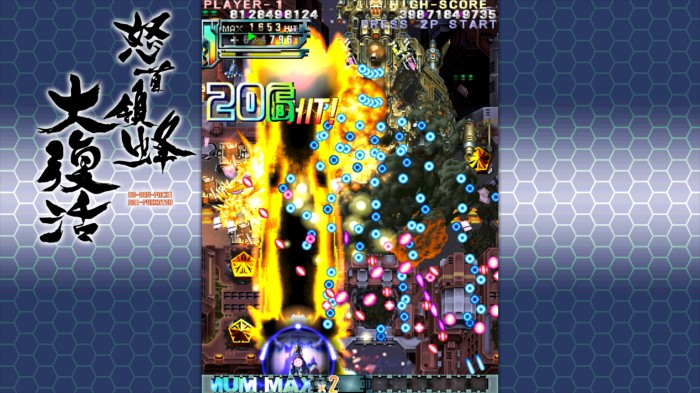 dodonpachi_resurrection_2